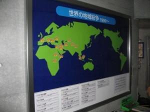 war_map