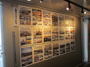 付録「世界20か国で見かけたタグボート」
