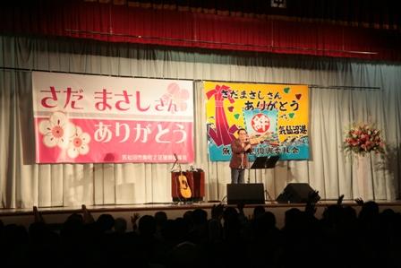 気仙沼チャリティコンサート