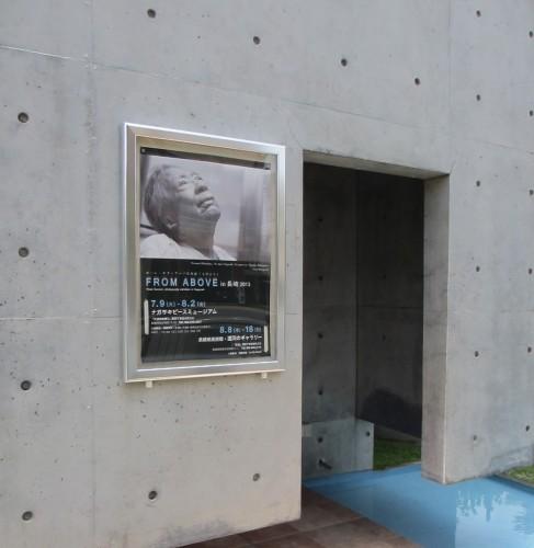 ポーレ・サヴィアーノ写真展inピースミュージアム