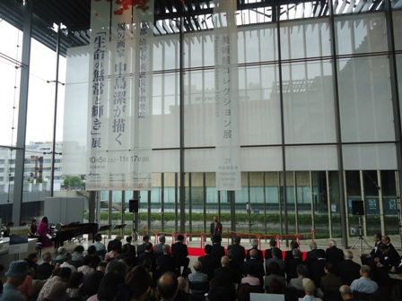 開幕式典会場・72.1KB