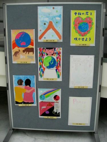 地球市民集会ポスター展⑤
