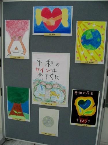 地球市民集会ポスター展③