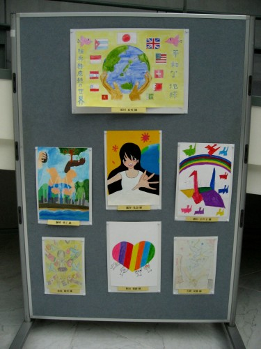 地球市民集会ポスター展⑥