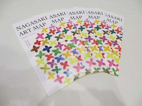 ナガサキアートマップ①