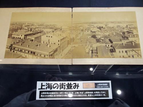 上野彦馬撮影上海市街地