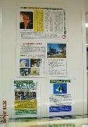 さだまさし博覧会2011東京③