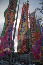 国技館カウントダウン2010②