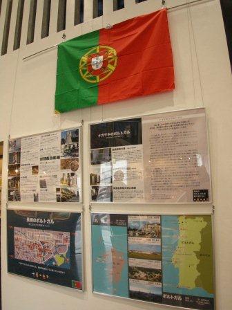 ナガサキとポルトガル展②