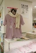 さだまさし博覧会2011東京⑤
