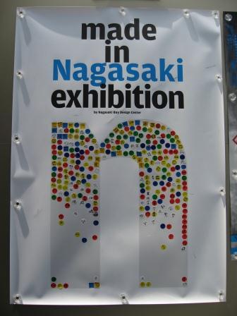 madeinnagasaki1
