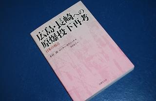 広島・長崎への原爆投下再考