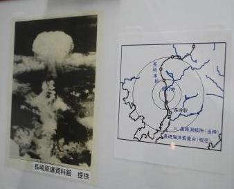 高原至海洋気象台展⑤