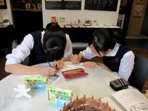 神戸中学生