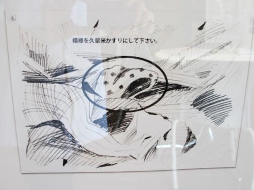嘉代子桜展 (16)