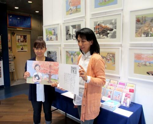 嘉代子桜展 (7)