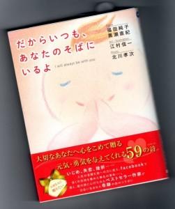 140726・北川孝次出版・57.6KB