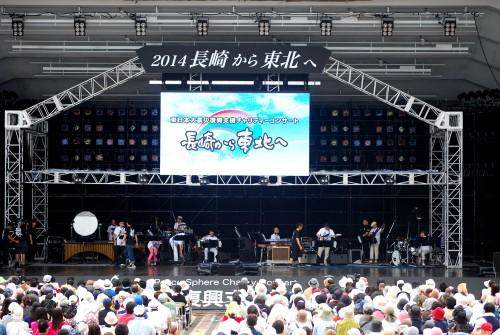 2014稲佐山コンサート (1)