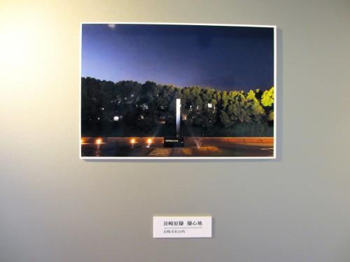 国松実写真展 (3)