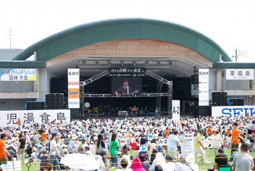 2014稲佐山コンサート(4)