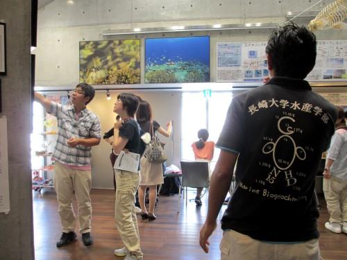 発見!海の大辞展 (3)