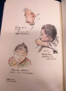 渡邉義孝 (5)