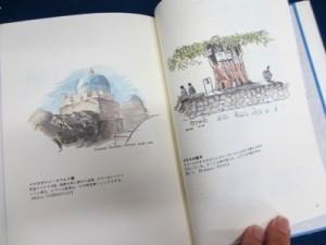 渡邉義孝 (6)