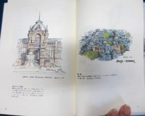 渡邉義孝 (4)