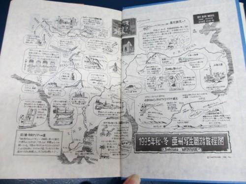 渡邉義孝 (3)