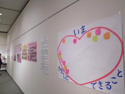 文京パネル展2014 (6)