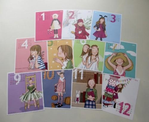 岡本典子2015カレンダー (4)