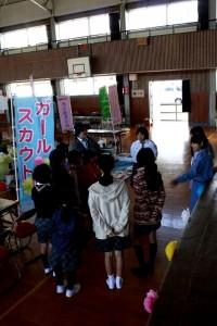長崎県ガールスカウト連盟 (1)