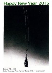 150101・ホセインゴルバ・70.7KB