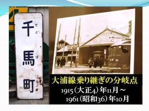 150209・長崎午会「卓話」