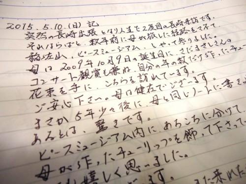 ④メッセージ・146KB