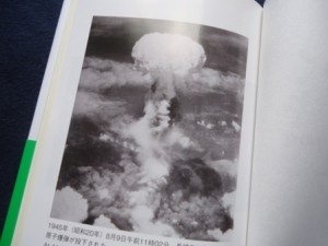 長崎原爆・59.2KB