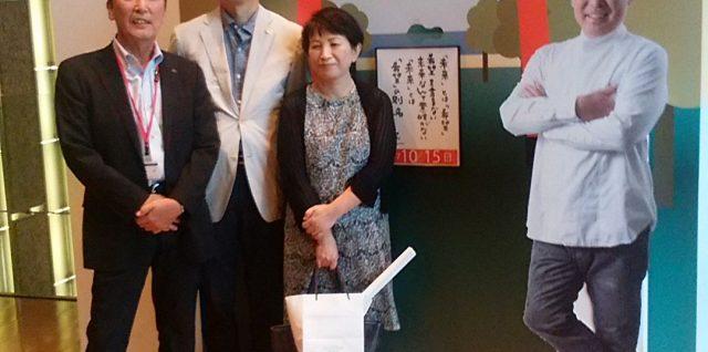 2017/10/15  さだまさしの世界展に田上市長夫妻ご来館