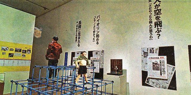 2017/10/21  さだまさしの世界・展示ご案内②