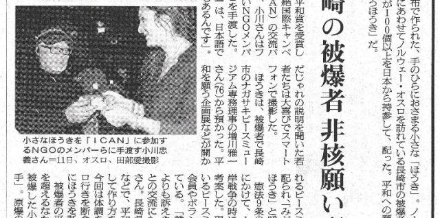2017/12/13  みどりのせんそうほうき