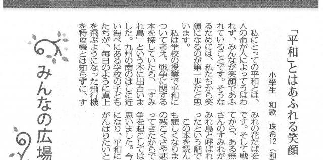 2017/12/8  笑顔