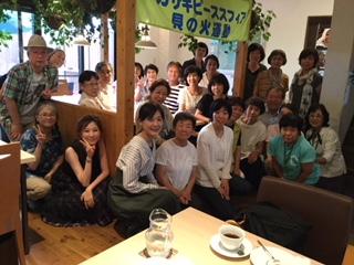 2018/9/13 平和の集い(奈良)