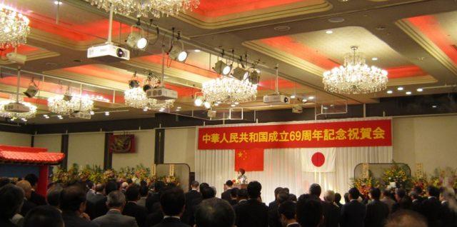 2018/9/22  中国建国69周年祝賀会in長崎