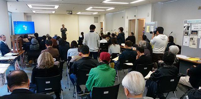 2018/11/17 地球市民集会ナガサキ2日目
