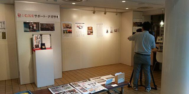 2019/8/16  ノーベル平和賞巡回展・佐世保