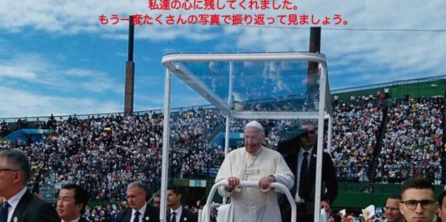 2019/12/5  キリシタン資料館で教皇来崎写真展