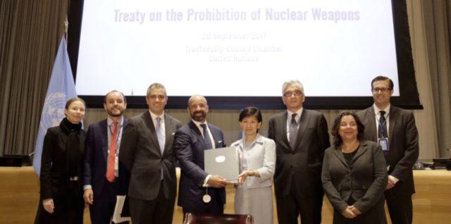 "2020/3/24 ""核禁条約""内外で前進!"