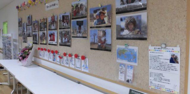 """2020/8/2 「川崎で""""平和紙芝居&笑顔展""""始まる!」"""