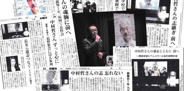 """2020/11/25 福岡の空に""""ひと粒の麦""""!"""
