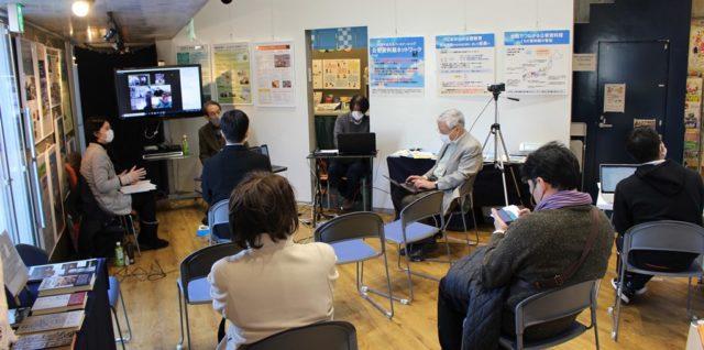 2020/12/25 クロストーク『ナガサキピースミュージアム×公害資料館ネットワーク』(12/19)